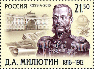 200 лет Д.А. Милютину / Shop of little joys