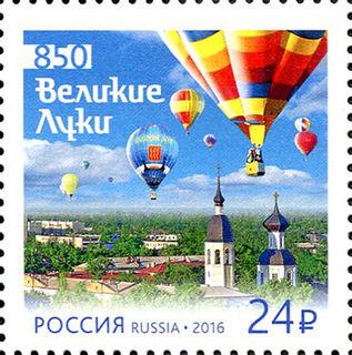 850 лет г. Великие Луки / Shop of little joys