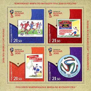 Россия в ЧМ по футболу FIFA (2016) / Магазин маленьких радостей