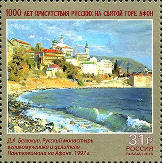 1000 лет присутствия русских на Святой горе Афон / Магазин маленьких радостей