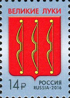 Герб города Великие Луки / Магазин маленьких радостей