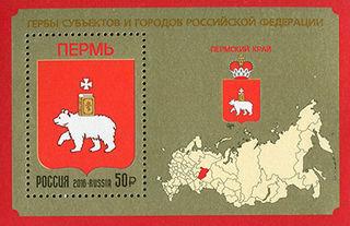 Герб Пермского края / Магазин маленьких радостей