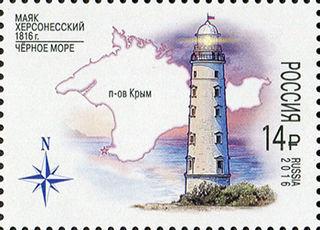 200 лет маяку Херсонесский / Магазин маленьких радостей
