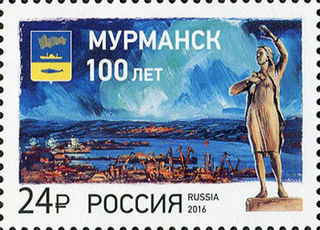 100 лет г. Мурманску / Shop of little joys