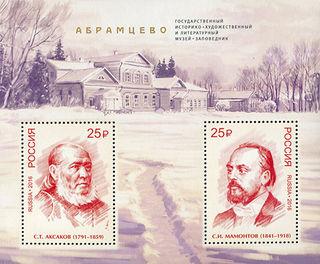 Музей-заповедник «Абрамцево» / Магазин маленьких радостей