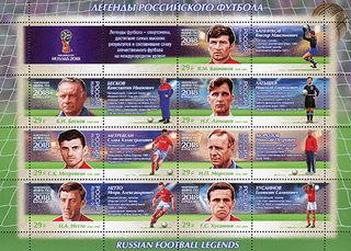 FIFA 2018. Легенды российского футбола / Магазин маленьких радостей