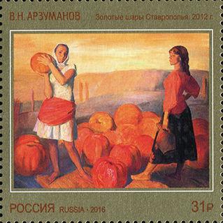 Золотые шары Ставрополья, В.Н. Арзуманов / Магазин маленьких радостей