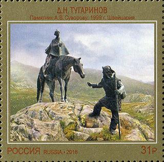 Памятник А.В.Суворову, Д.Н.Тугаринов / Магазин маленьких радостей