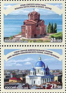 Санкт-Петербург и Охрида / Магазин маленьких радостей