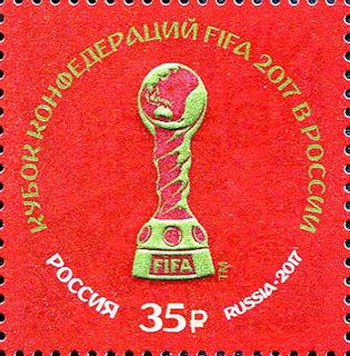 Кубок конфедераций FIFA 2017 / Магазин маленьких радостей