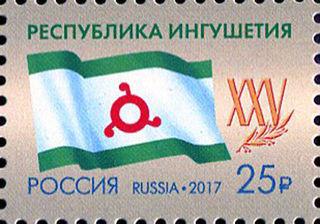 25 лет Республике Ингушетия / Магазин маленьких радостей