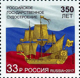 350 лет российскому судостроению / Магазин маленьких радостей