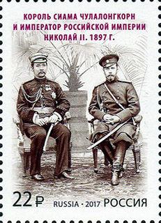 Государственные деятели, РФ и Таиланд / Магазин маленьких радостей