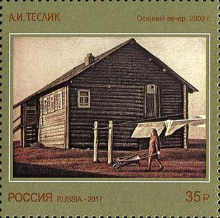 Осенний вечер, А.И. Теслик / Shop of little joys