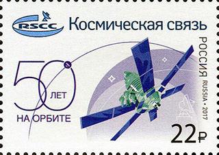 50 лет Космической связи / Shop of little joys