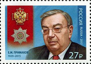 Е.М. Примаков, государственный деятель / Магазин маленьких радостей