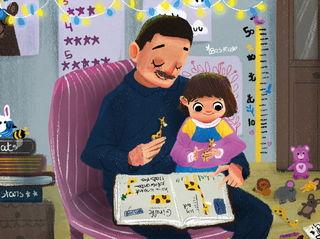 Читать с папой / Магазин маленьких радостей