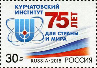 75 лет Курчатовскому институту / Магазин маленьких радостей