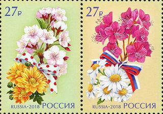 Цветы, РФ и Япония / Магазин маленьких радостей