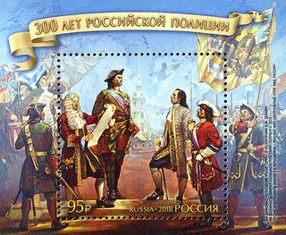 300 лет российской полиции / Магазин маленьких радостей
