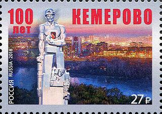 100 лет г. Кемерово / Магазин маленьких радостей