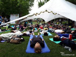 Москва отметила 3-й международный День йоги