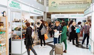 Итоги 10-й международной выставки ЭкоГородЭкспо Весна 2019
