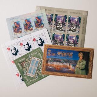 Postage stamps / Shop of little joys