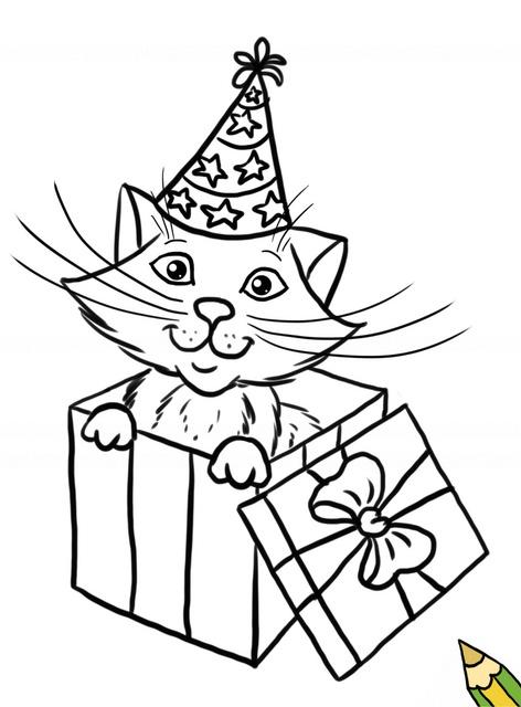 поздравление на новый год рисунок карандашом котики сложный, потому что
