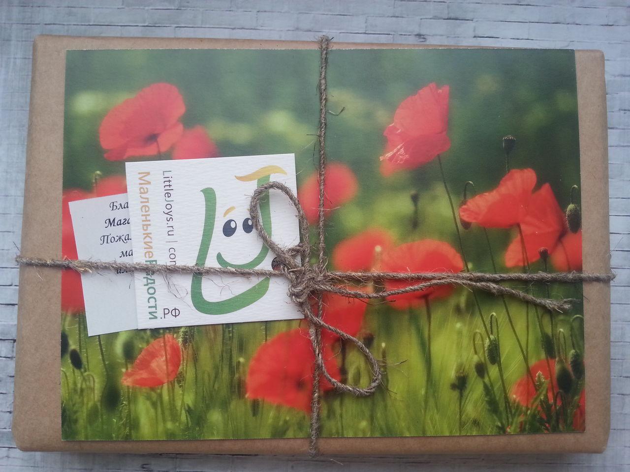 Праздник, маленькие радости магазин открыток